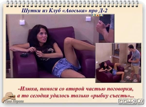 http://s7.uploads.ru/t/u0Q4B.jpg