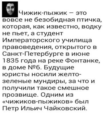 http://s7.uploads.ru/t/u0pRb.jpg