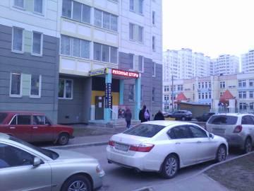 http://s7.uploads.ru/t/u7EjI.jpg