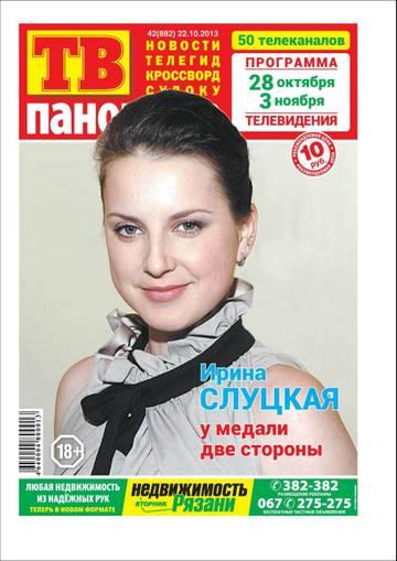 http://s7.uploads.ru/t/u7a5U.jpg