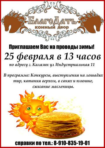 http://s7.uploads.ru/t/u8ceD.jpg