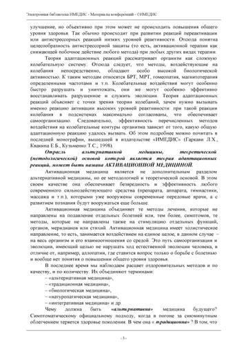 http://s7.uploads.ru/t/uCQk6.jpg