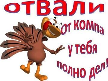 http://s7.uploads.ru/t/uDz7w.jpg