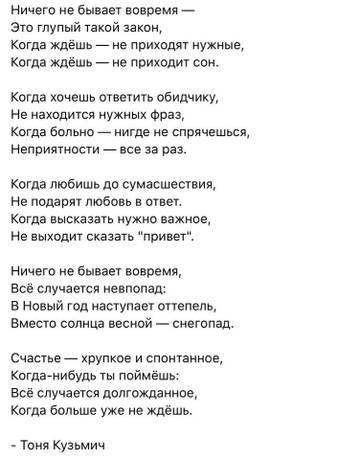 http://s7.uploads.ru/t/uE2XM.jpg