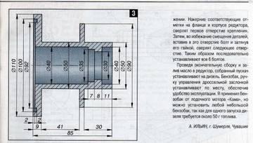 http://s7.uploads.ru/t/uH91D.jpg