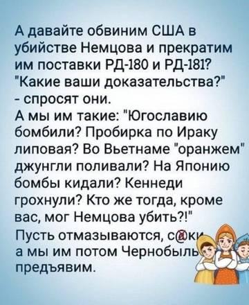 http://s7.uploads.ru/t/uKvLh.jpg