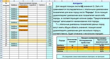 http://s7.uploads.ru/t/uMm5I.jpg