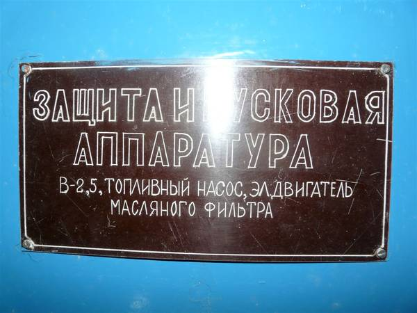 http://s7.uploads.ru/t/uOnWT.jpg