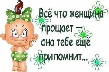 http://s7.uploads.ru/t/uQL0G.jpg