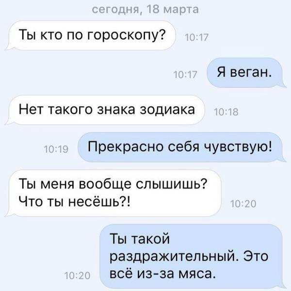 http://s7.uploads.ru/t/uQLos.jpg