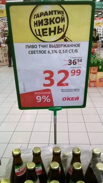 http://s7.uploads.ru/t/uRiw1.jpg