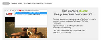 http://s7.uploads.ru/t/uS9H8.jpg