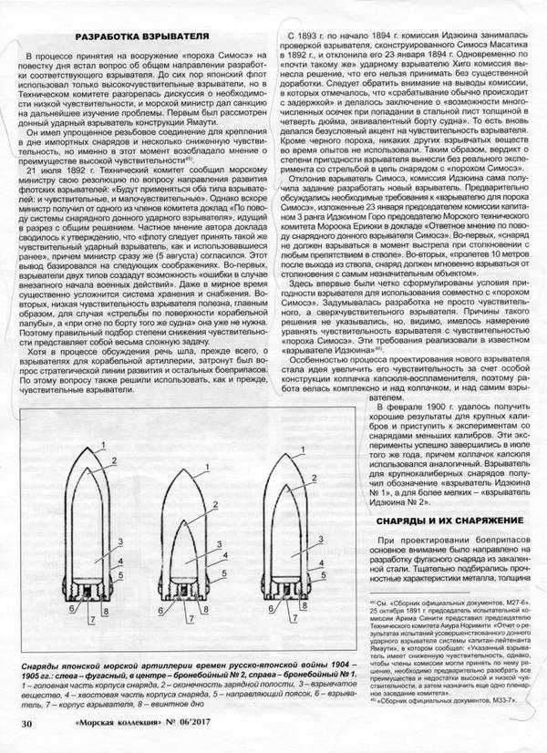 http://s7.uploads.ru/t/uVh9K.jpg