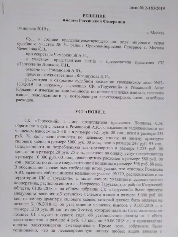 http://s7.uploads.ru/t/uVqY4.jpg