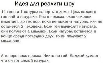 http://s7.uploads.ru/t/uZmlR.jpg