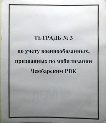 http://s7.uploads.ru/t/uavYC.jpg
