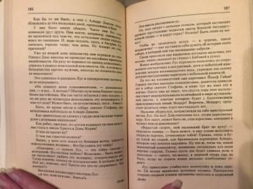 http://s7.uploads.ru/t/ud80U.jpg