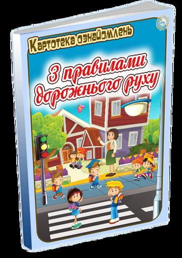 http://s7.uploads.ru/t/udbom.png