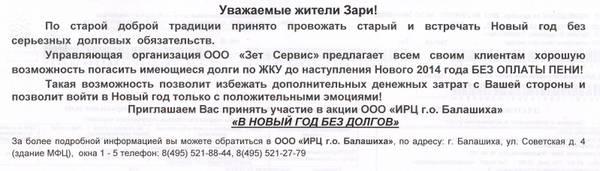 http://s7.uploads.ru/t/uhEMx.jpg