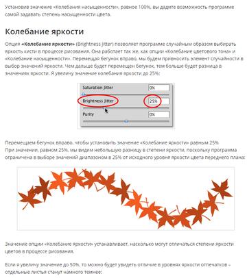 http://s7.uploads.ru/t/uiekW.png
