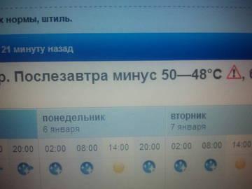 http://s7.uploads.ru/t/uiqa9.jpg