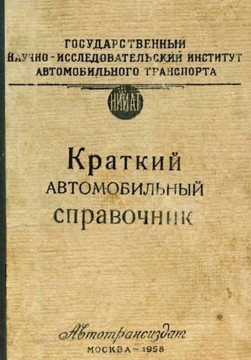 http://s7.uploads.ru/t/usGZc.jpg