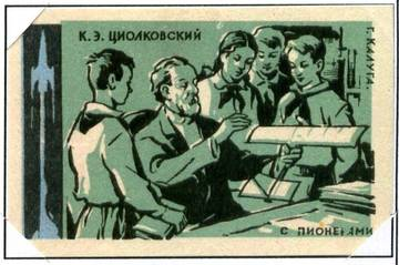 http://s7.uploads.ru/t/utdxr.jpg
