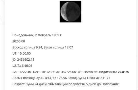 http://s7.uploads.ru/t/uwApJ.png
