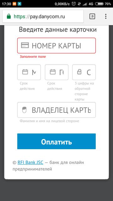 http://s7.uploads.ru/t/v0l6t.png