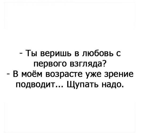 http://s7.uploads.ru/t/v7Son.jpg