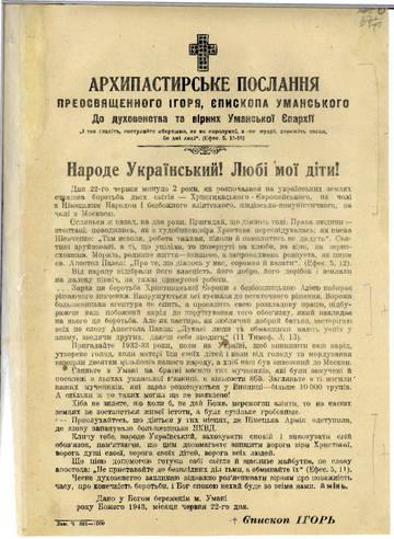 http://s7.uploads.ru/t/vBrfa.jpg