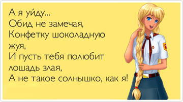 http://s7.uploads.ru/t/vIEml.jpg