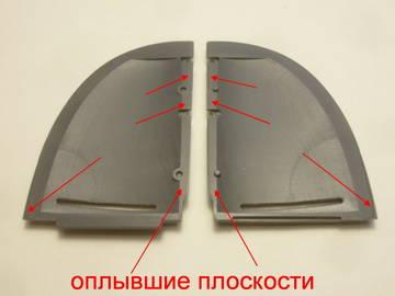 http://s7.uploads.ru/t/vJsum.jpg