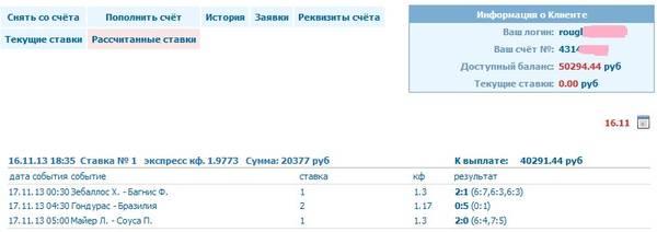 http://s7.uploads.ru/t/vPWGN.jpg