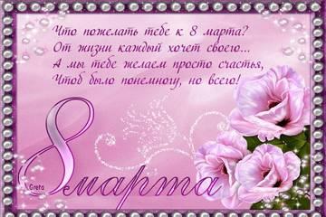 http://s7.uploads.ru/t/vS3De.jpg