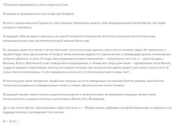 http://s7.uploads.ru/t/vSbec.png