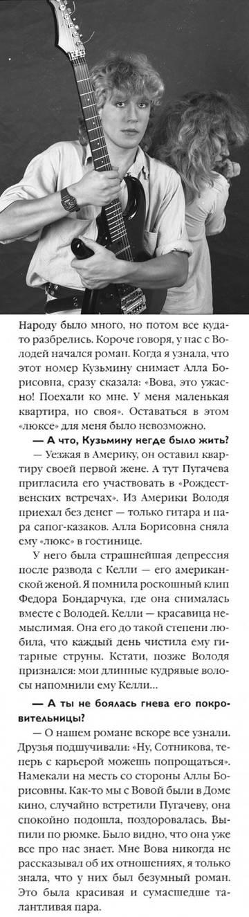 http://s7.uploads.ru/t/vWrfC.jpg