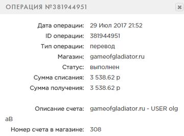 http://s7.uploads.ru/t/vWroI.png