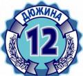 http://s7.uploads.ru/t/vaZNp.jpg