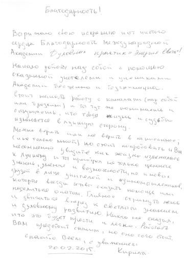 http://s7.uploads.ru/t/vgprE.png