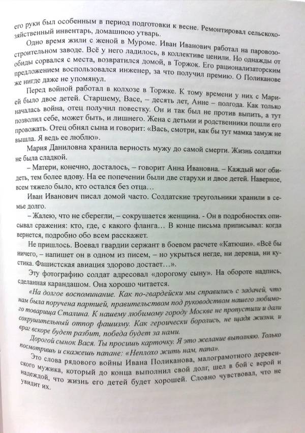 http://s7.uploads.ru/t/vgzoY.jpg