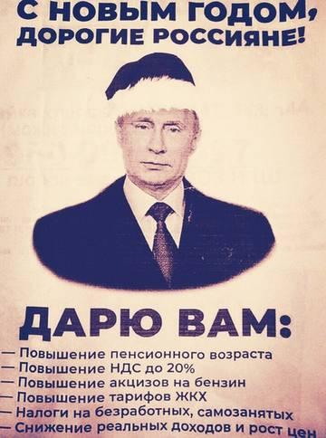 http://s7.uploads.ru/t/vi5rf.jpg