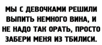 http://s7.uploads.ru/t/vjF9A.jpg