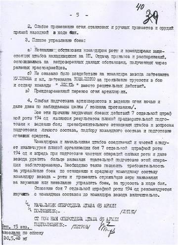 http://s7.uploads.ru/t/vraqi.jpg