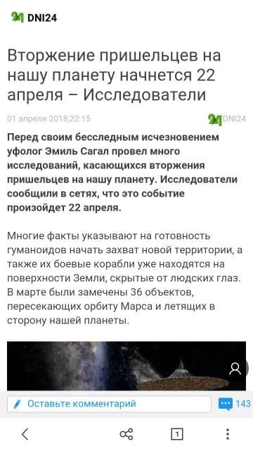 http://s7.uploads.ru/t/vskZN.jpg