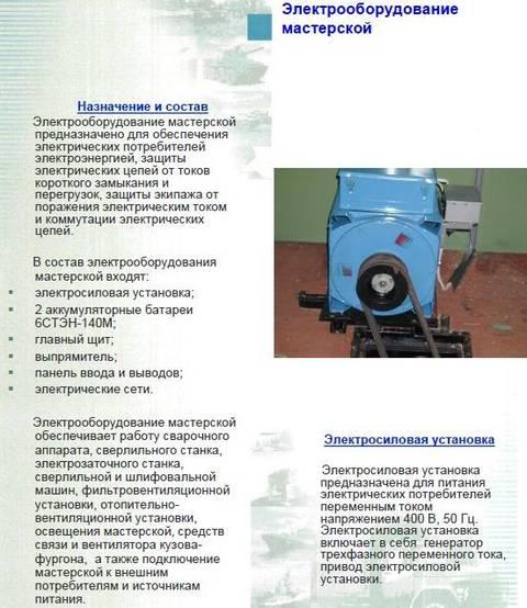 http://s7.uploads.ru/t/vt18S.jpg