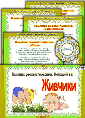 http://s7.uploads.ru/t/vwydm.png