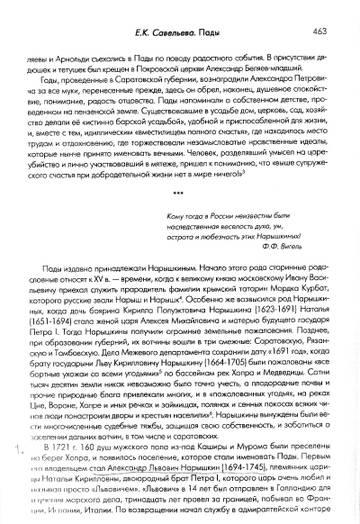 http://s7.uploads.ru/t/vzt9E.jpg