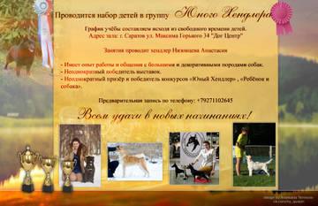 http://s7.uploads.ru/t/w8Upb.jpg