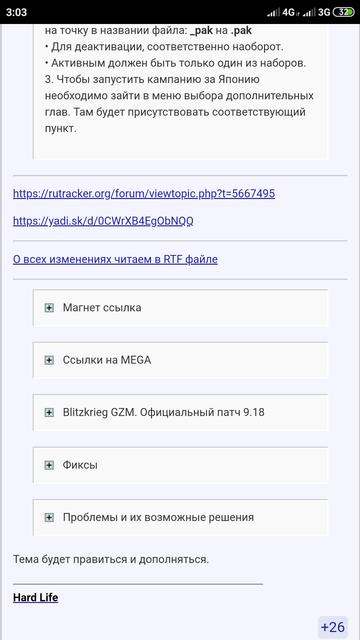 http://s7.uploads.ru/t/w974Y.png